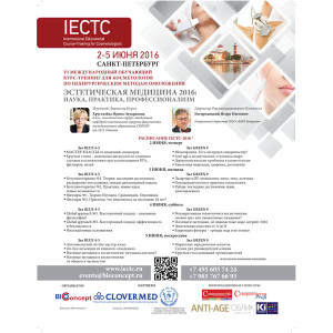 IECTC-2016-web