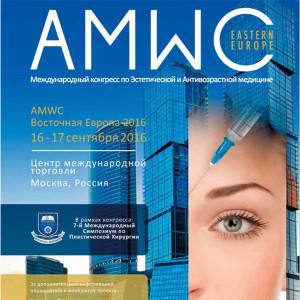 amwc-ru-web