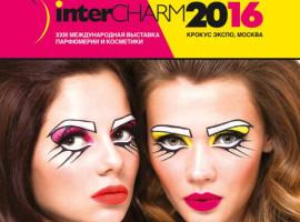 Intercharm 2016