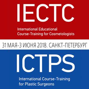 IECTC