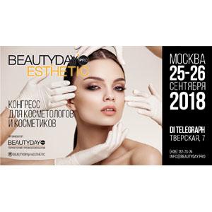 В центре столицы пройдет конгресс косметологов