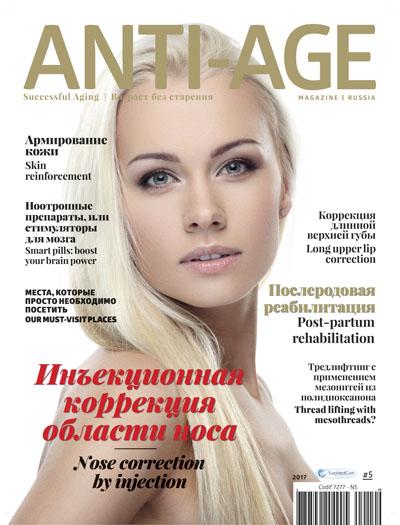 Anti Age Magazine N°5